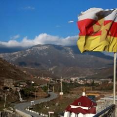 Девять лет признания Южной Осетии — итоги и ключевые тенденции