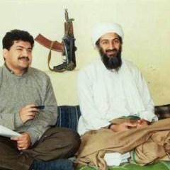 Как первый офис «Аль-Каиды» появился в Нью-Йорке