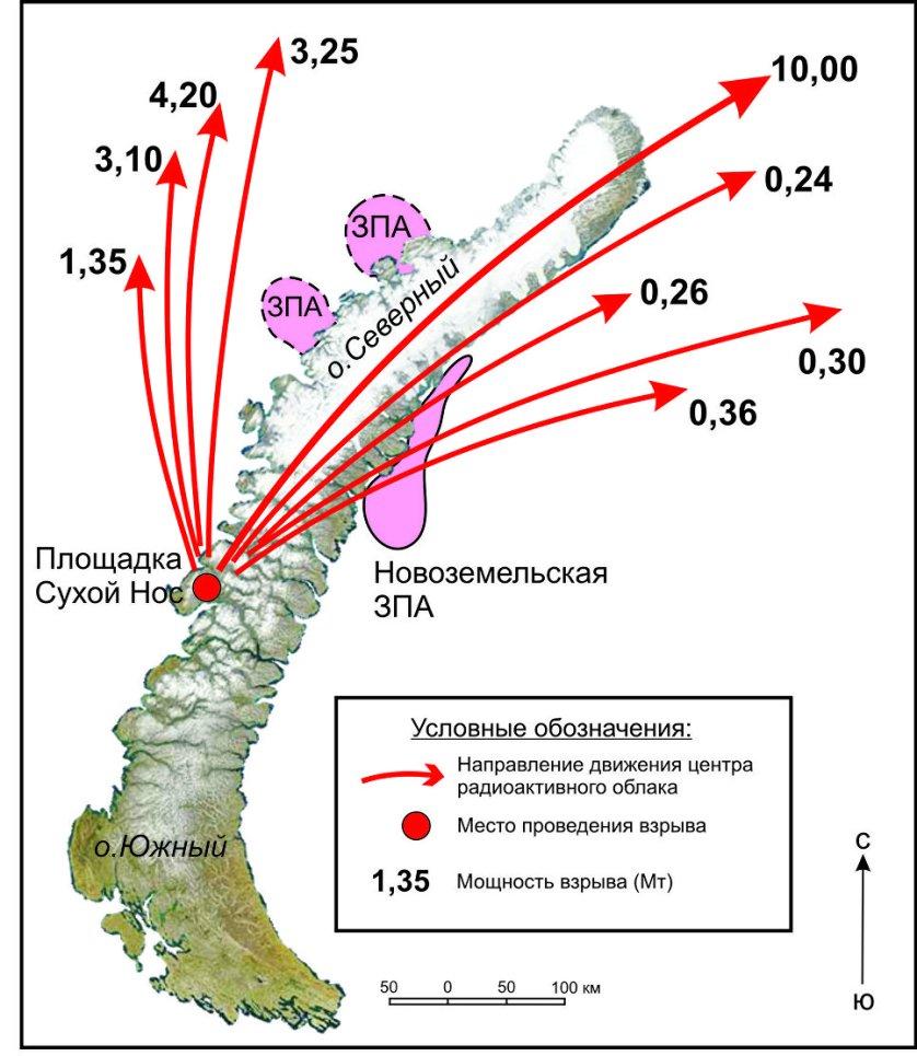 Карта распространения радиоактивного загрязнения после ядерных испытаний на Новой Земле
