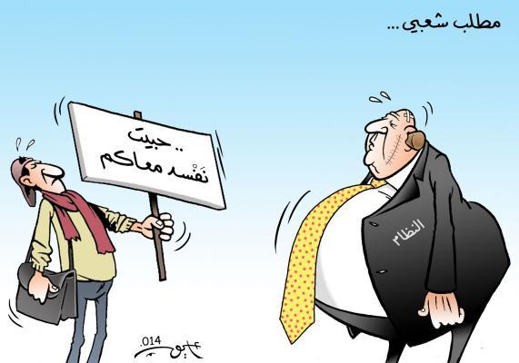 articles-caricatures-caricature_103016315