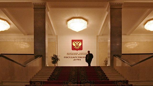В Думу направлены поправки к законопроекту о правовом регулировании реновации в Москве