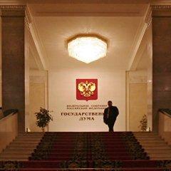 В Госдуме разъяснили права жильцов сносимых пятиэтяжек на компенсацию