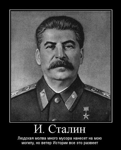 stalin-masshtab-i-obem-raboty-vozhdya_2