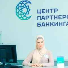 Исламский банкинг в России: будут ли точки роста в 2017 году?