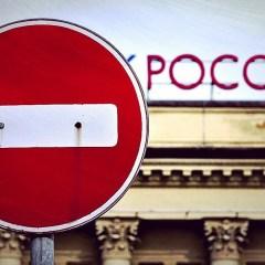 Путин озвучил план действий на случай вечных санкций против России
