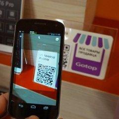 «Почта России» запустила сервис для отслеживания посылок с AliExpress