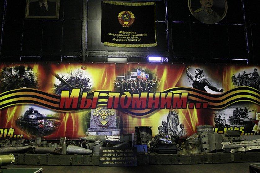 """Мотоцентр клуба """"Ночные волки. Донбасс"""" в Луганске"""