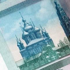 Рост продолжится. Аналитики оценили перспективы российской экономики