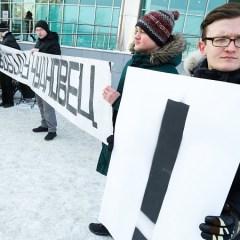 Курганский суд отменил приговор воспитательнице Евгении Чудновец