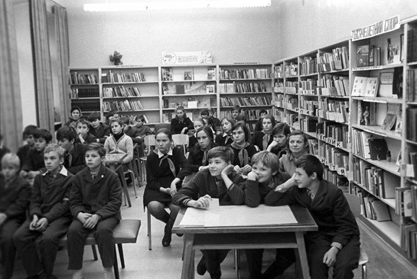 Центральная городская библиотека имени Н.А. Некрасова, 1974 год
