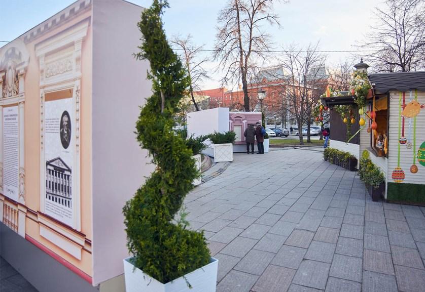Благотворительные концерты, инклюзивные площадки, экскурсии и мастер-классы, все это будет организовано для москвичей и гостей города
