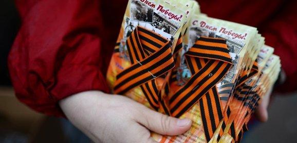 بدء توزيع وشاح غيورغوس الاصفر والاسود  في روسيا للاحتفال بالنصر على النازية