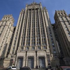 МИД РФ: вброс о поставках оружия Загребу направлен против сотрудничества РФ с Балканами