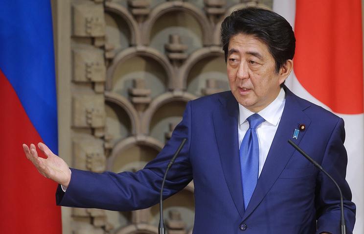Тихой поступью: что ожидать от визита Абэ в Россию