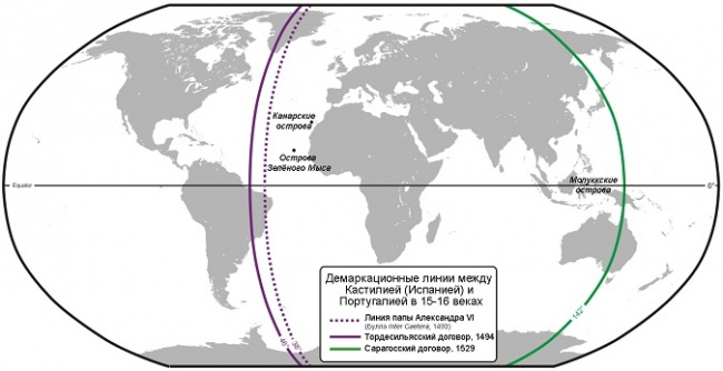 Этот день в истории: 22 апреля 1529 года — заключен Сарагосский договор