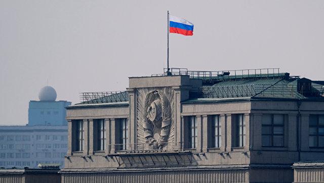 В Госдуме прокомментировали призыв G7 к России о влиянии на Дамаск