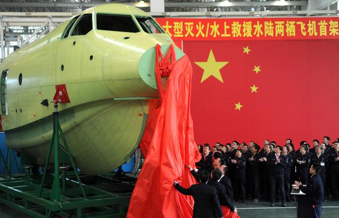 Китай провел успешное наземное испытание самого большого гидросамолета в мире