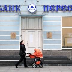 ЦБ решил санировать банк «Пересвет» и выделит на это кредит в 66,7 млрд руб.