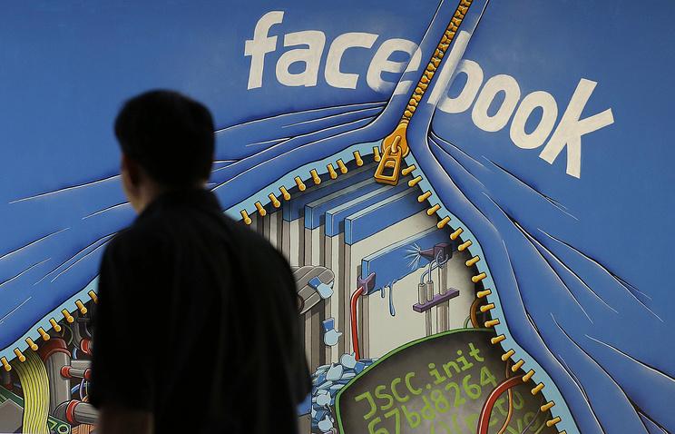 РФ во второй половине 2016 г. четыре раза запрашивала данные о пользователях у Facebook