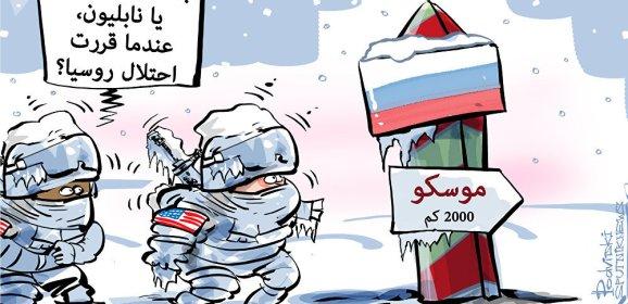 أول سلاح يتعرف عليه الجيش الأميركي في حال غزا روسيا