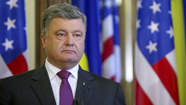 Украина уходит на периферию американских интересов, считает политолог