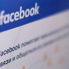 Facebook будет бороться с фейковыми новостями перед выборами в Британии