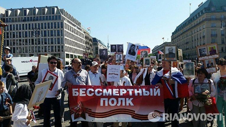 """Несколько сотен человек вышли на марш """"Бессмертного полка"""" в Берлине."""
