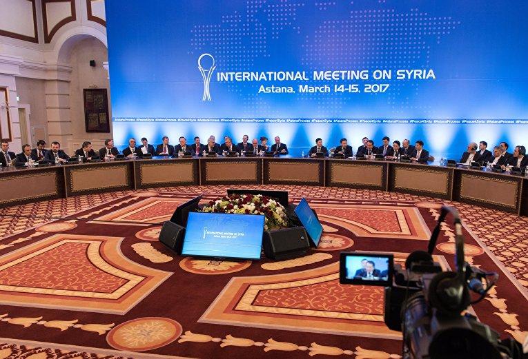 Участники международной встречи по сирийскому урегулированию в Астане.