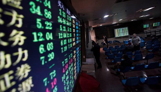 الأحمر يلون أسواق المال… خسائر تطاول كافة الأسهم
