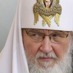 Патриарх Кирилл: возрождение церкви было бы невозможно без «бутовских мучеников»