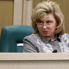 Москалькова подписала обращение к Трампу о помиловании Ярошенко