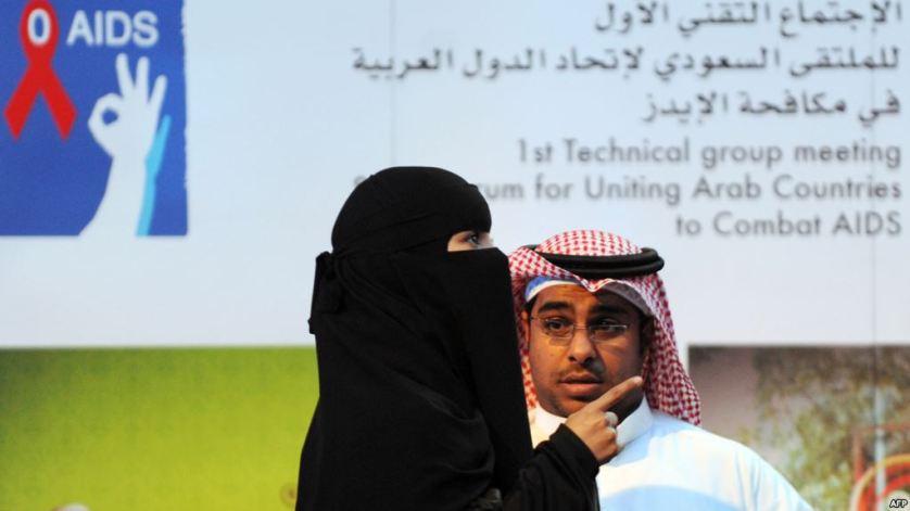 مرضى الإيدز في السعودية.. 'إقصاء وغياب المساعدات'