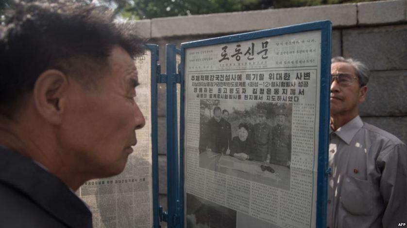 منظمة كورية جنوبية تتصل بكوريا الشمالية