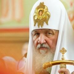 Патриарх Кирилл: новомученники помогли сохранить преемственность Русской церкви