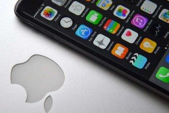 iPhone 9 получит уникальную особенность, которой нет даже в Galaxy S8