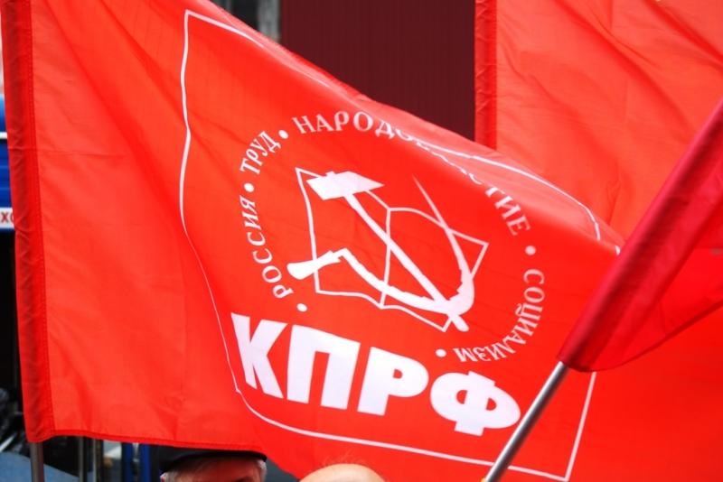 Путин отметил большую работу КПРФ по защите социальных прав и поддержке промышленности