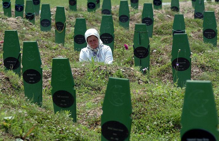 AFP: суд признал Нидерланды частично ответственными за гибель мусульман в Сребренице