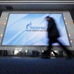 «Газпром» опроверг заявление «Нафтогаза» об отмене правила «бери или плати»