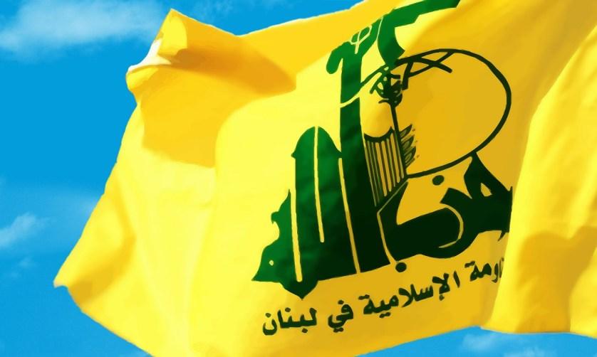 «Хезболла» осудило попытку теракта в главной мечети в Мекке