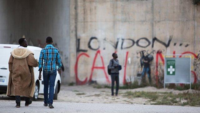 Human Rights Watch обвинила французскую полицию в атаках на детей мигрантов