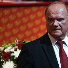 Зюганов предложил альтернативу курортному сбору