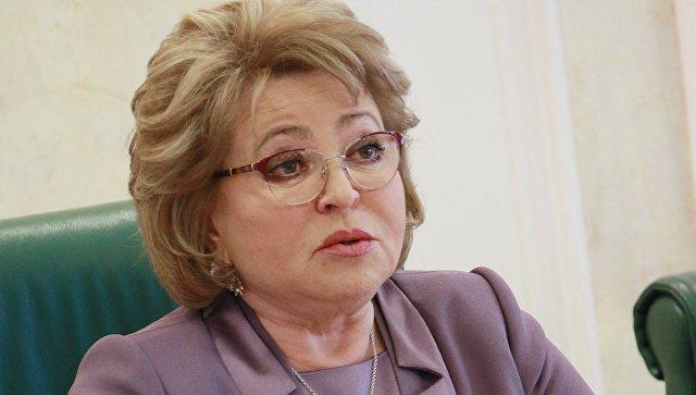 Матвиенко: Россия не допустит вмешательства в выборы президента