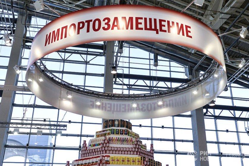 """Форум-выставка """"Госзаказ - За честные закупки"""""""