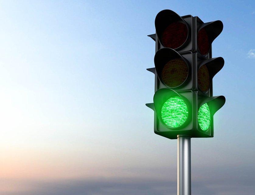 Зеленый свет на светофоре