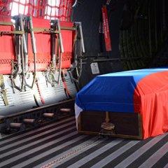 Тело погибшего в Сирии капитана Афанасова доставили на родину