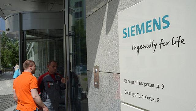 В Крыму назвали шантажом и давлением на Россию действия Siemens