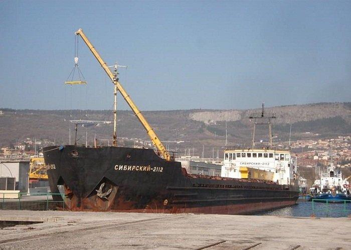 Украина выставила на аукцион арестованное российское судно «Сибирский 2112»