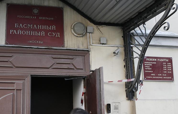 Военный прокурор Украины заочно арестован в РФ за незаконное уголовное преследование