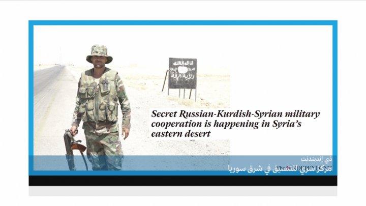 اتفاق سري شرق سوريا لتجنب مواجهة روسية أمريكية