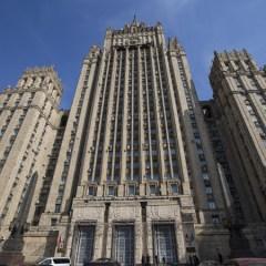 Захарова: РФ шокирована действиями Киева в отношении Курбатовой